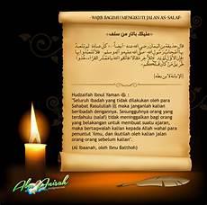 Gambar Nasehat Islami Laman 3