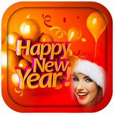 new year photo editor merry christmas app ranking and store data app