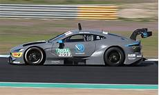 Aston Martin Vantage Dtm Car Breaks Cover Sportscar365