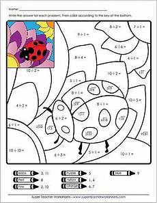 reveal the ladybug in this math mystery picture by solving basic division problems math