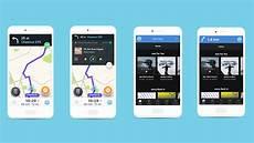 Spotify And Waze Integrate Navigation And Playback