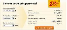 pret oney banque simulation oney banque pr 234 t personnel demande cr 233 dit en ligne