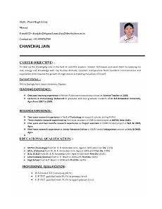 resume for teachers in format search stuff to buy