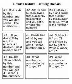 division riddles by math fun atic teachers pay teachers