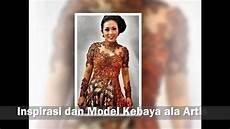 Inspirasi Model Kebaya Dress Modern Ala Artis