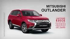 Mitsubishi Asx 100 - mitsubishi outlander limitovan 225 edice quot 100 let quot 10s