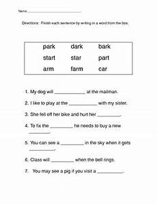 phonics worksheet quot ar quot sound by k to 3 with mrs d tpt