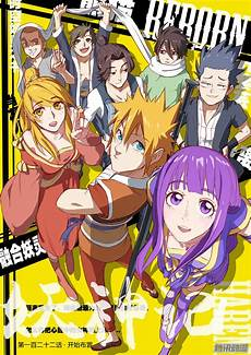 tales of demons and gods wiki image ch 122 cover jpg tales of demons and gods wikia fandom powered by wikia