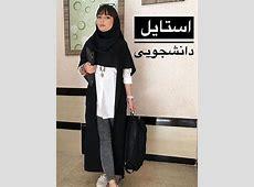 ?????? ???????? ???????   Persian fashion, Iranian fashion