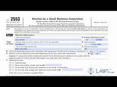 2017 2019 irs instructions 2553 fill out digital pdf sle