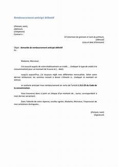 remboursement anticipé pret auto mod 232 le de lettre d engagement de remboursement nouvelle