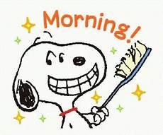 Snoopy Morning Gifs Tenor