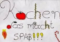 kochen macht spass eine kleine deutschkiste logos f 252 r unser etwinningprojekt quot kochen das macht spa 223 quot