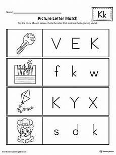 letter k recognition worksheets 24411 picture letter match letter k worksheet myteachingstation