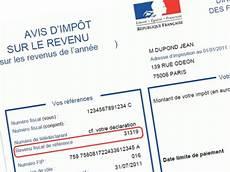 Revenu Fiscal De R 233 F 233 Rence 2019 2020 224 Quoi Sert Le Rfr
