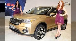 Chryslers Chinese Partner GAC Debuts GS4 Trumpchi SUV At