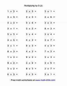 multiplication worksheets grade 3 1 12 4723 pin on isaac homework