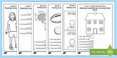 arabic reading comprehension worksheets 19804 reading comprehension worksheets arabic
