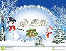 merry christmas 2015 greeting card stock vector image 45605929