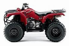 Yamaha 4 Roue Motrice