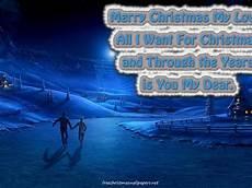 merry christmas my love postcard 1600x1200 wallpaper freechristmaswallpapers net