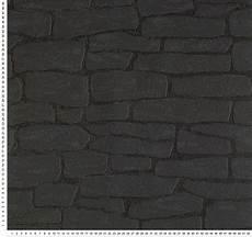 Papier Peint Effet Mur Brique Collection Designed By