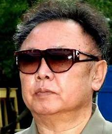 jong il jong il revered and reviled world news asia