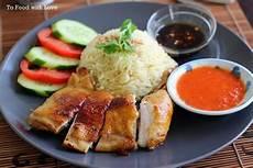 Tips Membuat Nasi Ayam Sedap Dan Enak Ala Malaysia