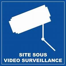 panneau site sous surveillance panneau alu site sous vid 233 o surveillance impression et vente en ligne de signal 233 tique d