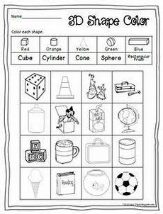 3d shapes worksheet early years 1107 free printable 3d shape worksheet to color scroll the page grade one 3d