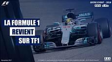 f1 sur tf1 offre tf1 mytf1 formule 1 2018