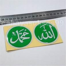 Kaligrafi Islam Kaligrafi Allah Hijau
