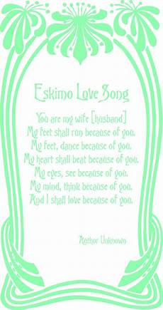 Wedding Poems For Invitations