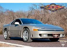 auto repair manual online 1991 mitsubishi gto user handbook 1991 mitsubishi 3000gt vr4 for sale classiccars com cc 1052784