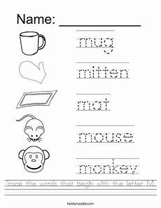 pre k letter m worksheets 24398 trace the words that begin with the letter m worksheet with images letter m worksheets