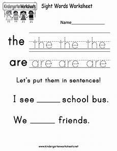 sight word worksheet new 215 kindergarten sight words
