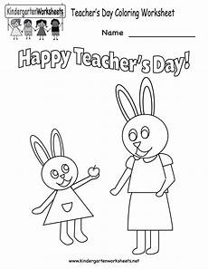 free s day worksheets for kindergarten 20457 s day coloring worksheet free kindergarten worksheet for