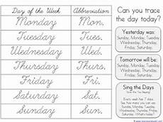 cursive handwriting worksheets days of the week 21350 10 best images of cursive worksheets days of week days of week worksheets cursive days of the