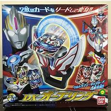 ultraman orb dx orb ring toys games other toys carousell