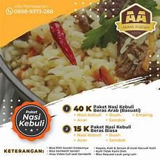 Nasi Kebuli Enak Di Jakarta Timur Dari Akbar Akikah