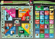 mcdonalds monopoly 2017 mcdonald s monopoly 2013 board pieces
