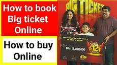 buy and bid how to book buy big ticket abu dhabi airport lucky