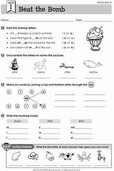 spelling worksheets year 4 australia 22630 spectacular spelling level 1