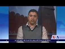 voa tv khaibar aryan on russian voa tv ashna