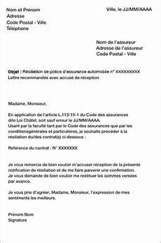 lettre de résiliation contrat d assurance fraud and identity theft