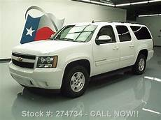 how cars run 2011 chevrolet suburban on board diagnostic system sell used 2009 chevy suburban lt 8 pass running boards tow 86k mi texas direct auto in stafford