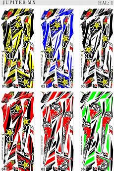Variasi Motor Mx 135 by Jual Sticker Striping Variasi Jupiter Mx 135 Lama Di Lapak