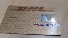 dhl packstation karten barcode anhand der postnummer