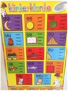 klinkerklanke kaart lees afrikaans afrikaans language afrikaans preschool worksheets