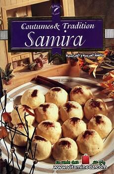 livre de cuisine samira pdf recettes de cuisine alg 233 rienne pdf